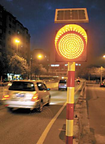 LED Solar Traffic Flashing Warning Lights