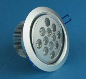 TQ-DL-D1027  LED Down Lights 12W