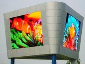 TQ-P10 Outdoor Full Color LED Display Sign