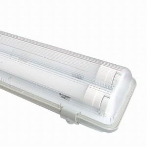 TQ-TRI600-L20W2  LED T8 600mm with Luxurious Triproof Fixture 20W